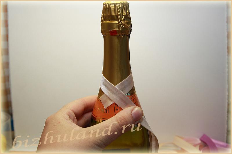 Украсить бутылку шампанского своими руками мастер класс 19