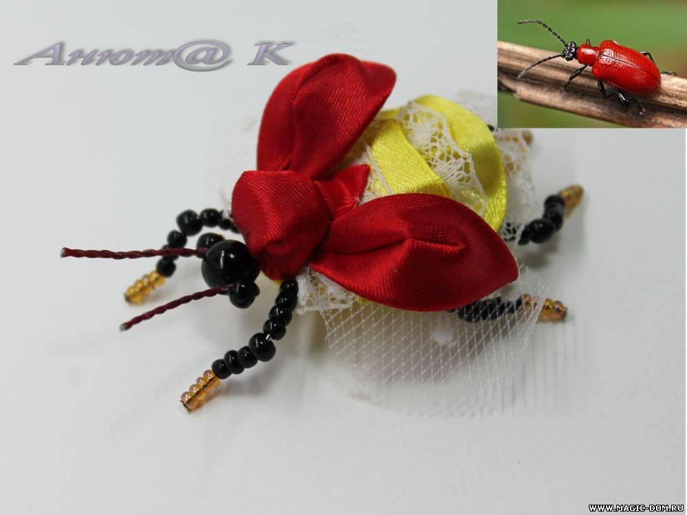 Цветочный жук сделано своими руками