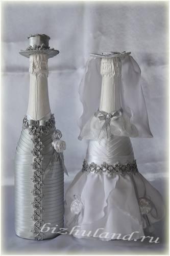 Мастер-класс свадебная пара